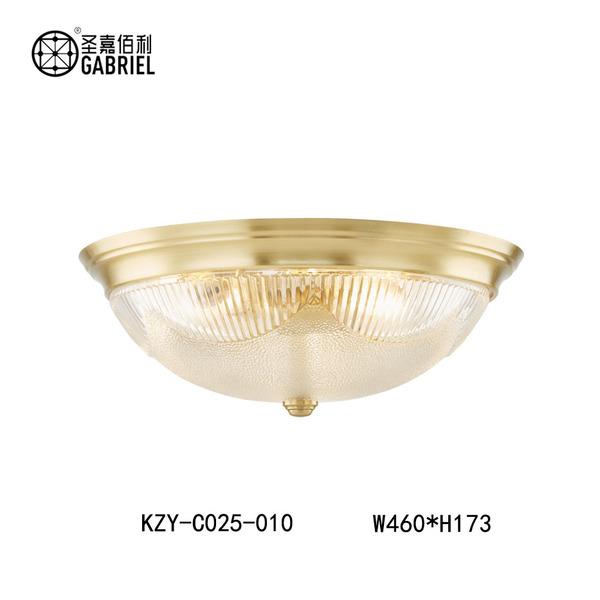 全吸顶灯KZY-C024-010