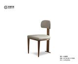 805餐椅